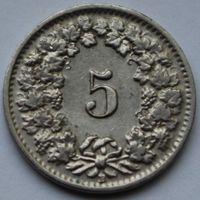 5 раппенов 1939 Швейцария