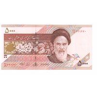 5000 риалов  Ирана Спутник