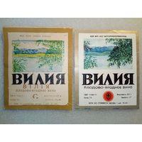 022 Этикетка от спиртного БССР СССР