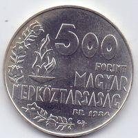 Венгрия, 500 форинтов 1984 года. ОИ - 1984, Лос Анжелес.