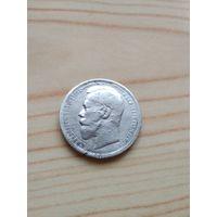 1 рубль 1896 (А Г)