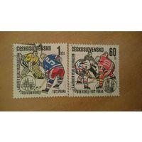 Марки.Чехословакия.Спорт,хоккей,1972г.