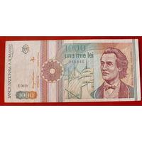 1000 лей 1991 года.