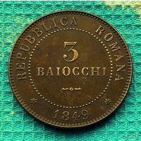 Италия. Ватикан. Римская Республика 3 байоччи 1849 года. Орел. Большая монета! Редкая!