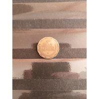 Монетка Мерсики 2005 год
