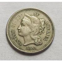 США 3 цента 1865 нечастая