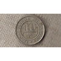 Бельгия 10 сантимов 1861/ЛЕВ (состояние)(Oct)