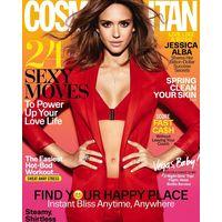 Журналы Cosmopolitan 2005,2007,2008