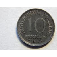 Польша 10 фенигов 1917г