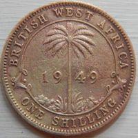 5. Британская западная Африка 1 шиллинг  1949 год.