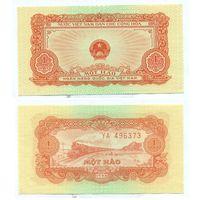 Вьетнам 1 хао образца 1958 года UNC p68