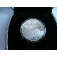 Футляр подарочный для памятной монеты