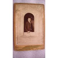 "Фото начало прошлого века ""Мужчина в рамке"" .   распродажа"