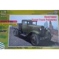 Советский автомобиль Полуторка   1:72 Зебрано
