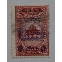 Ливан.1948.ливанский кедр
