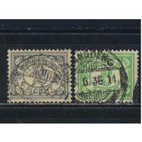 NL Колонии Нидерландская Индия (Индонезия) 1928 Номинал Стандарт #156-7