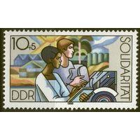 Германия, ГДР 1986 г. Mi#3054** чистая полная серия (MNH)