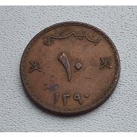 Оман 10 байз, 1970 8-2-6