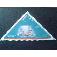 Панама 1965 метеорология, зонды