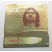Breakout - Kamienie(Blues Rock)