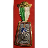 Германия. Памятная медаль 1974 год. Интернациональный марш полицейских в Висбадене.