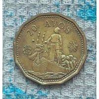Макао 20 авос 1998 года. Инвестируй выгодно в монеты планеты!