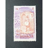 Французское Сомали. Колония.