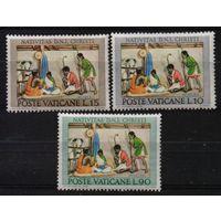 Ватикан 1962 Рождество MNH** (РН)