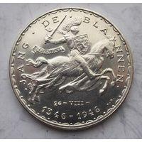 Люксембург, 50 франков, 1946, серебро