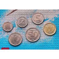 Набор монет Югославия 1, 2, 5, 10, 50, 100 Динар 1993 года. Сербия, Черногория, Воеводина, Косово и Метохия UNC. RRR.