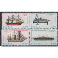 Италия 1977 г флот корабли парусники М 1579-2  **