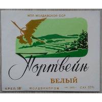 Этикетка. вино СССР-МССР. 0050