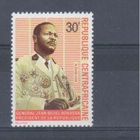 [343] ЦАР 1969. Политика.Президент Бокасса. Одиночный выпуск.