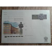 Россия 2009 хмк с ом университет путей сообщения
