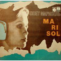 LP MARISOL - Поёт Марисоль. (1980)