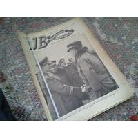 Третий рейх. Оригинальная газета, Германия 1937год. Недорого. Распродажа коллекции!