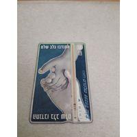 Телефонная карточка Израиль