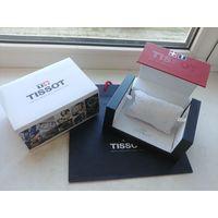 Коробка, футляр от швейцарских часов Tissot, со всеми бумажками и пакетом, в идеале