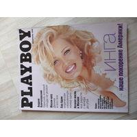 Журнал Playboy за февраль 1998.Состояние!