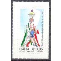 Италия  мяч баскетбол игра