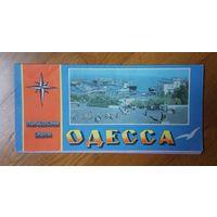 Одесса туристская схема 1989 г.