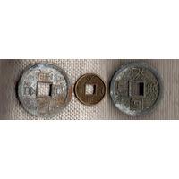Китай старый 1 вэнь/Империя/Цена за три монеты(dic)