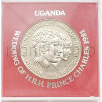Уганда 10 шиллингов 1981 года. Свадьба принцессы Дианы и принца Чарльза (в футляре).