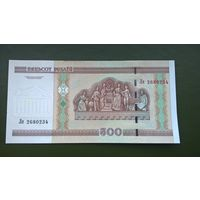 500 рублей  серия Ля UNC.