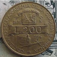 200 лир 1996