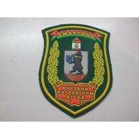 Шеврон учебный пограничный отряд Сморгонь Беларусь