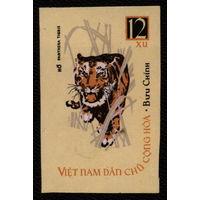 Кошки. Вьетнам. 1964. Тигр. Б/з. Марка из серии. Чистая