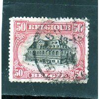 Бельгия.Ми-123.Левен - Левен - Perf. 14. Серия: Эмиссия 1915.