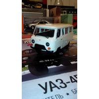 Уаз-452в/452а