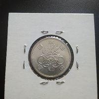 100 Йен 1964 Япония